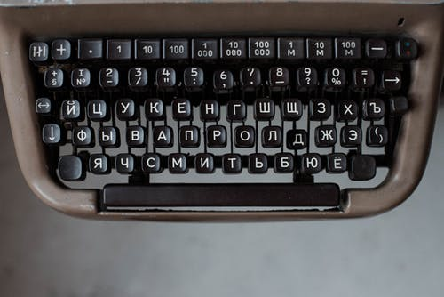 picture of a russian typewriter